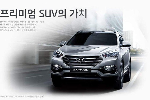 Hyundai Santa Fe 2016 chính thức được giới thiệu tại Hàn Quốc.