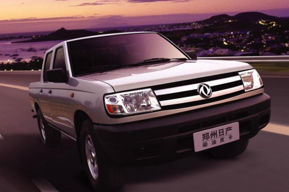 Dongfeng Rich.