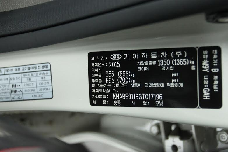 Bán xe Kia Morning 2015 mới tại Hà Nội, giá 334 triệu-8