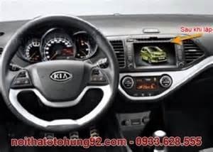 Bán xe Kia Morning A 2014 mới tại Quảng Trị giá 409 Triệu-1
