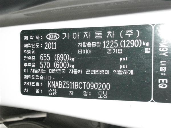 Bán Ford Ranger WT đời 2015, giá 838tr-5