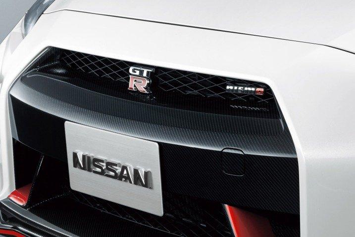 Đánh giá lưới tản nhiệt xe Nissan GT-R Premium 2015