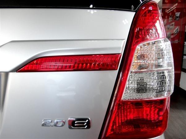 Toyota An Thành Fukushima cần bán Toyota Innova 2.0 E 2015, màu bạc-2