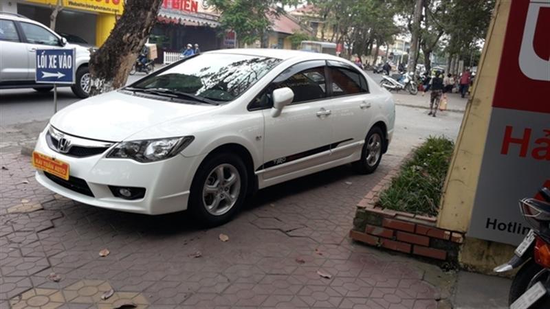 Cần bán xe Honda Civic sản xuất 2011, màu trắng-0