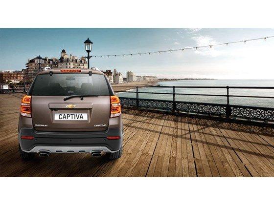Cần bán xe Chevrolet Captiva sản xuất 2015, màu nâu, nhập khẩu, 829 triệu-3