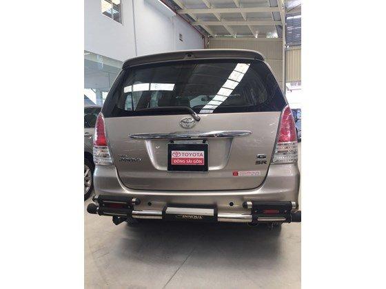 Bán Toyota Innova G 2010, màu nâu, nhập khẩu nguyên chiếc, số sàn, 660tr-1