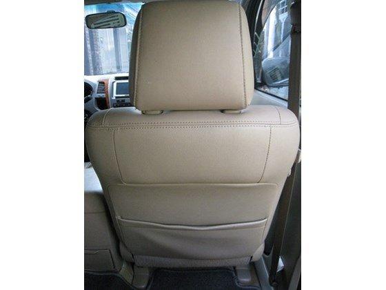 Cần bán Toyota Fortuner số Auto, đời cuối 2011, màu xám vip, nội thất da màu kem xịn-9