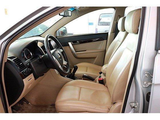 Bán ô tô Chevrolet Captiva đời 2008, nhập khẩu, số sàn, giá tốt nhanh tay liên hệ-2