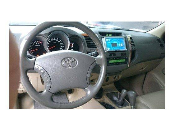 Toyota Fortuner 2.7 4x4 sản xuất 2011, đăng ký 11, màu bạc, số tự động, 2 cầu, máy xăng-1