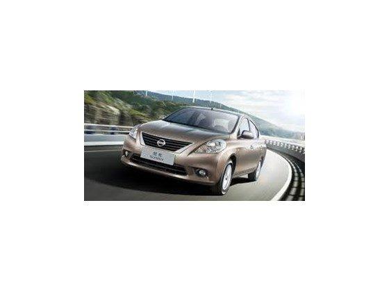 Bán xe Nissan Sunny sản xuất 2015, màu nâu, xe nhập, 485 triệu-0