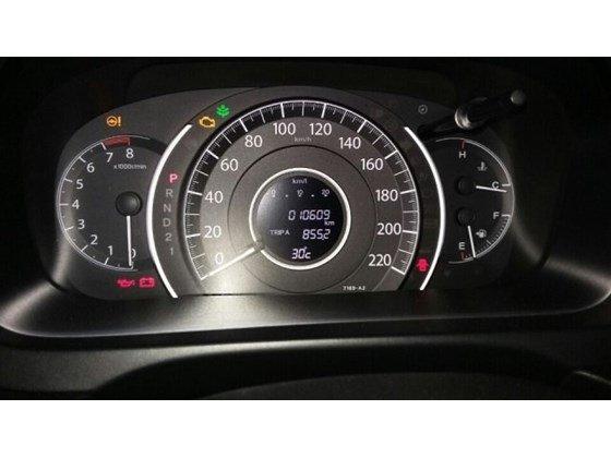 Bán xe Honda CR V 2.4L đời 2014, màu nâu, xe nhập, đẹp như mới-6