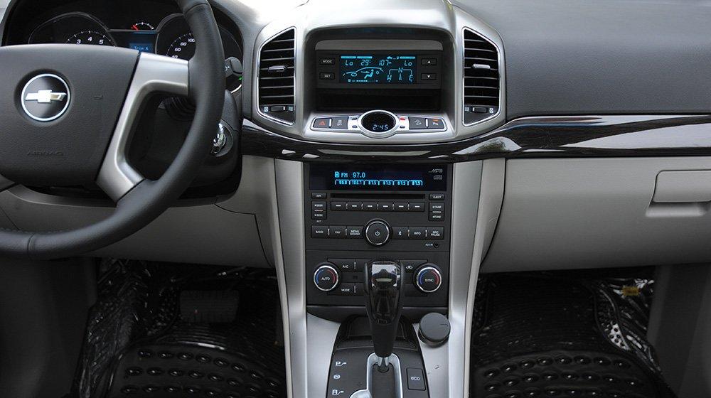 Bán ô tô Chevrolet Captiva đời 2015 giá cạnh tranh-4
