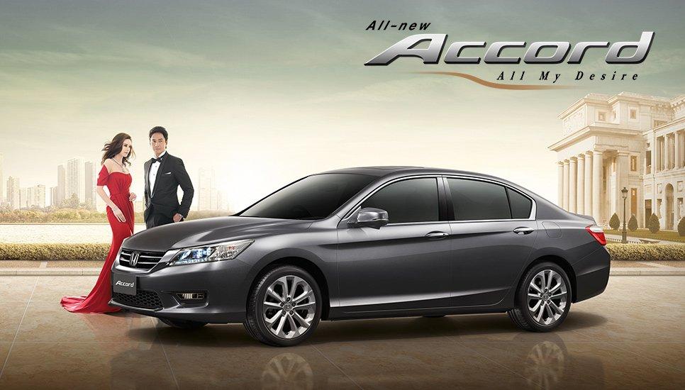 Honda Accord 2016 1
