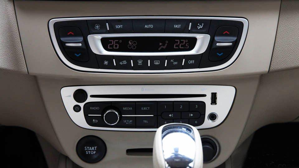 Đánh giá xe Renault Megane 2015 có hệ thống âm thanh Arkamys cao cấp.
