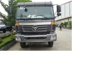 Bán xe Ben 4 chân 18 tấn Thaco Auman D300 Trường Hải, mới nâng tải model 2017 tại Hà Nội-2