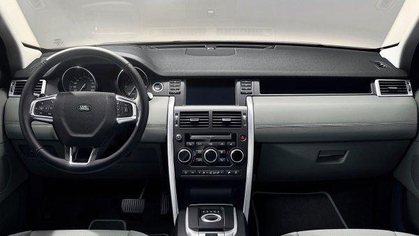 So sánh Land Rover Discovery Sport và Audi Q3 về nội thất: Xe Anh Quốc là nhất 1