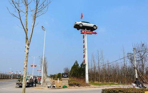 Ý tưởng quảng cáo gây sốc của đại lý ô tô Trung Quốc 4