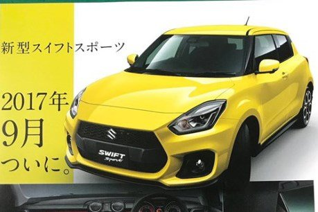 Suzuki Swift Sport màu vàng chụp ở catalogue a2
