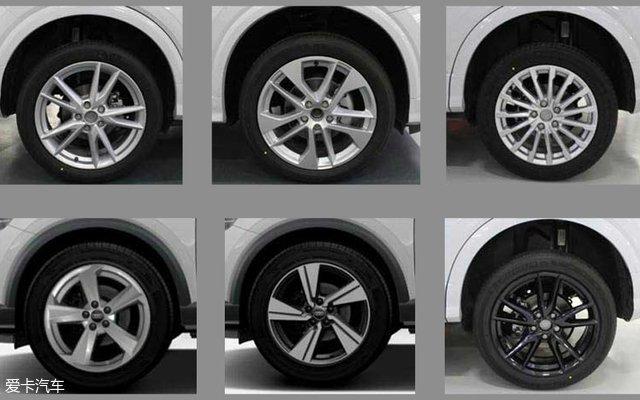Audi Q2 phiên bản trục cơ sở dài giá từ 534 triệu đồng có gì mới? - Ảnh 2.