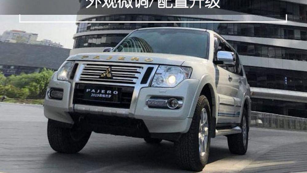 Mẫu xe ế Mitsubishi Pajero tiếp tục tung bản cập nhật mới.