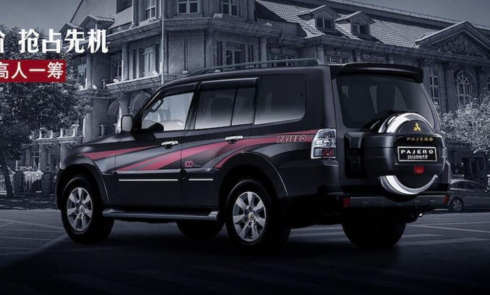 Mẫu xe ế Mitsubishi Pajero tiếp tục tung bản cập nhật mới - Ảnh 1.