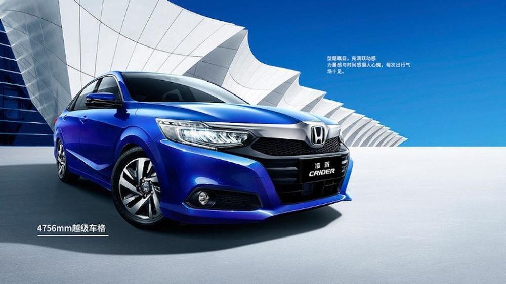 Honda Crider 2019 tung ảnh chính thức, chuẩn bị ra mắt tại Trung Quốc.