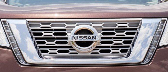 Ảnh chụp lưới tản nhiệt xe Nissan Terra 2019 bản số sàn