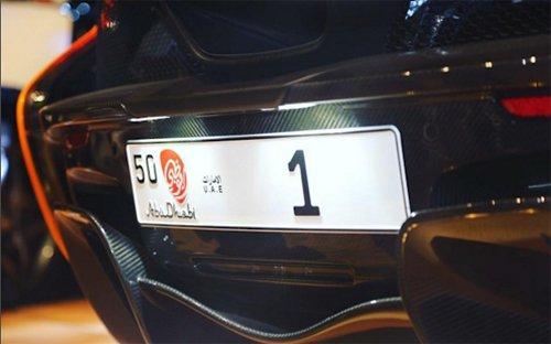 """Biển số ô tô """"1"""""""