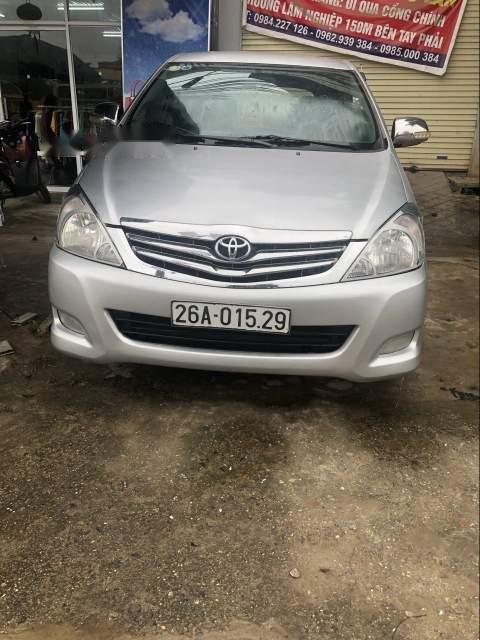 Cần bán Toyota Innova 2008, màu bạc, giá chỉ 225 triệu-0