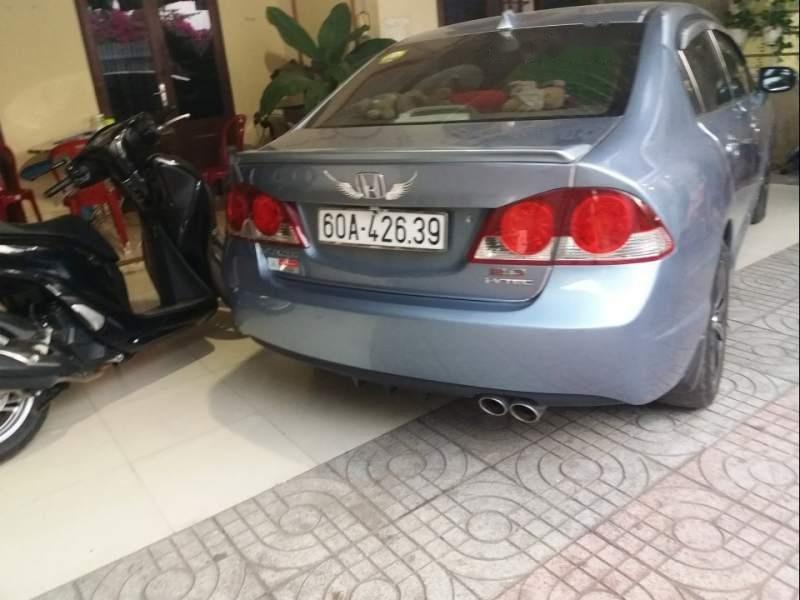 Bán xe Honda Civic 2007, nhập khẩu nguyên chiếc, giá chỉ 328 triệu (2)