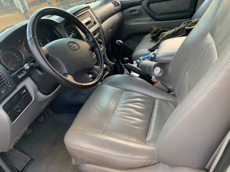 Cần bán gấp Toyota Land Cruiser 2005, giá 580tr-2