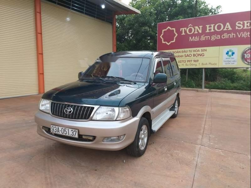 Bán ô tô Toyota Zace GL sản xuất 2003, giá 215tr-2
