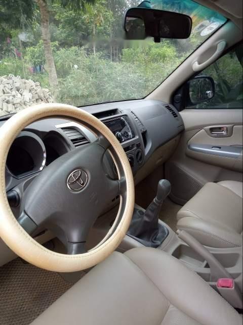 Bán Toyota Fortuner đời 2010, màu bạc-1