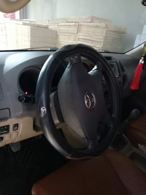 Bán Toyota Fortuner sản xuất 2010, màu bạc, nhập khẩu nguyên chiếc  -2