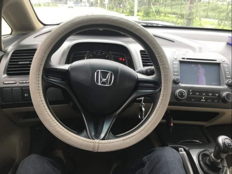 Cần bán lại xe Honda Civic sản xuất năm 2006, màu đen, xe nhập, giá chỉ 262 triệu-1