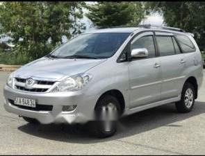 Bán ô tô Toyota Innova đời 2006, màu bạc, nhập khẩu nguyên chiếc xe gia đình (3)
