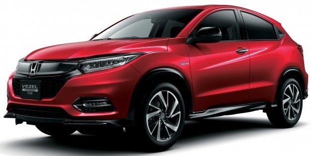 Giá xe Honda HR-V 2019