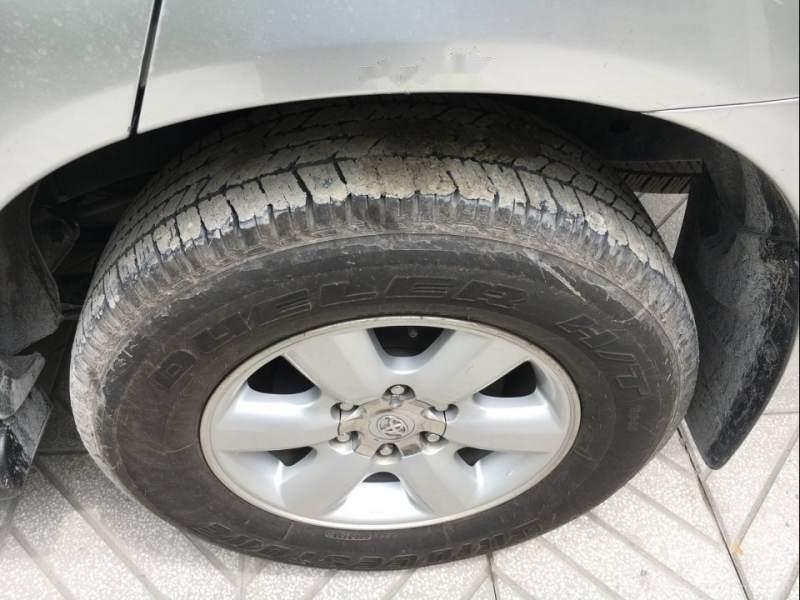 Bán Toyota Fortuner 2010, màu bạc, nhập khẩu (5)