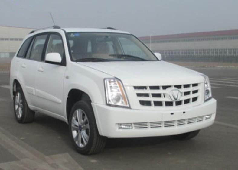 """Xuất hiện xe Tàu """"nhái"""" Cadillac Escalade lại còn gắn mác logo như VinFast, giá rẻ bất ngờ 3a"""
