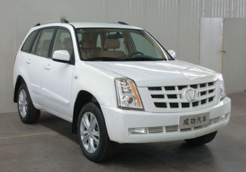 """Xuất hiện xe Tàu """"nhái"""" Cadillac Escalade lại còn gắn mác logo như VinFast, giá rẻ bất ngờ 1a"""