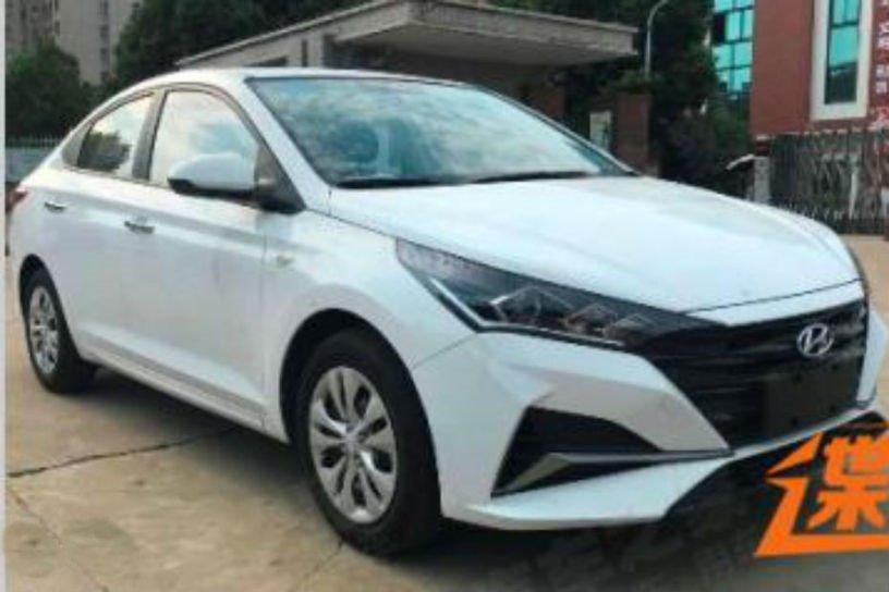 Hyundai Accent nâng cấp mới - đầu xe