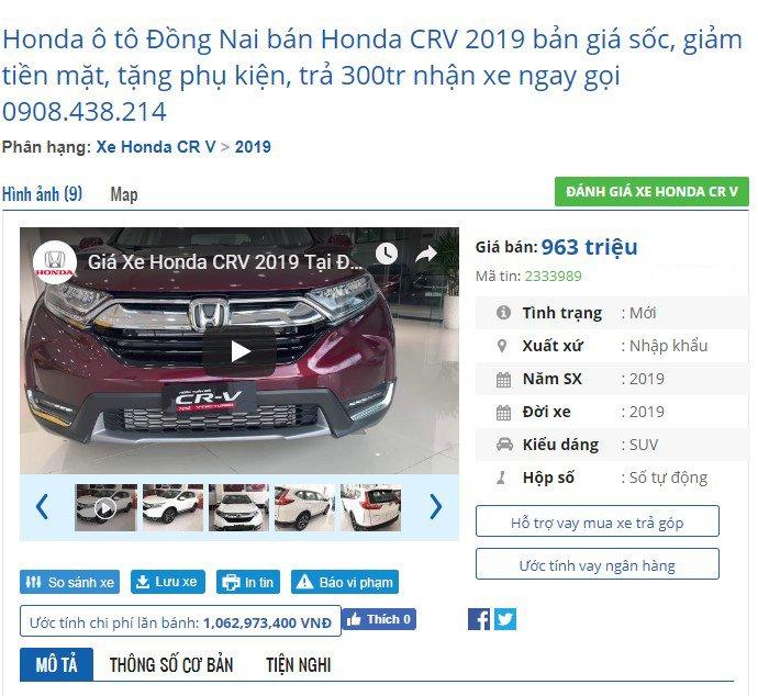 """Giá xe Honda CR-V 2019 tại đại lý tháng 8: Không """"kèm lạc"""", ưu đãi nhẹ - Ảnh 1."""