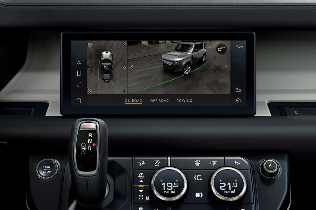 Màn hình chính xe Land Rover Defender 2020 - ảnh 1