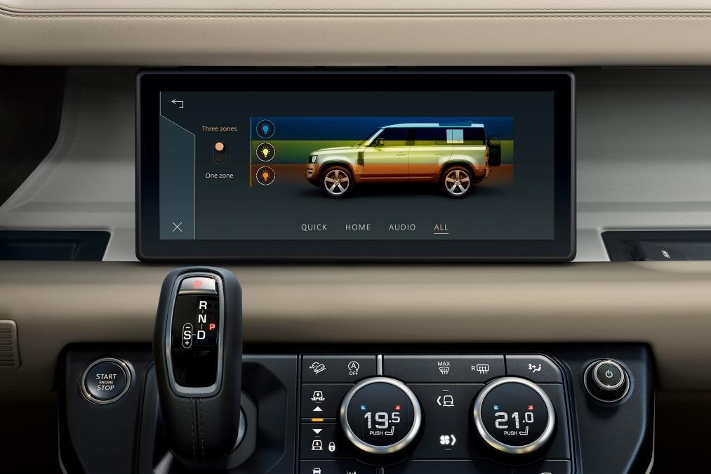 Màn hình chính xe Land Rover Defender 2020 - ảnh 2