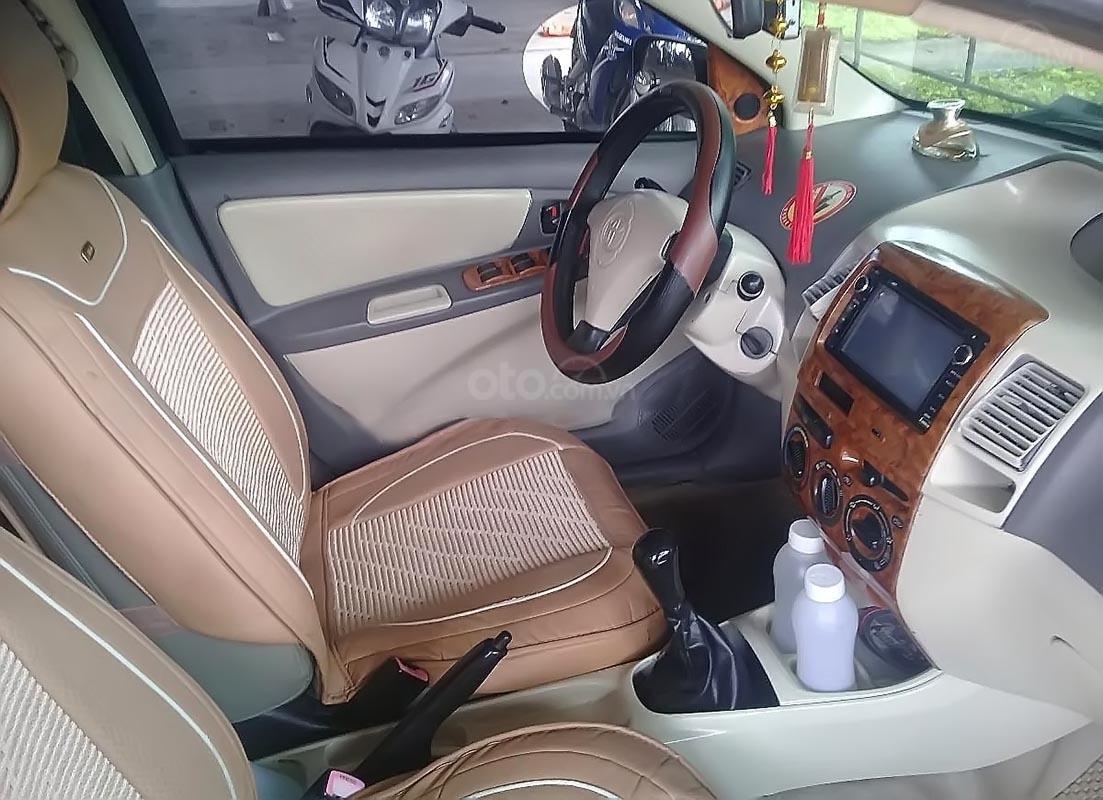 Cần bán gấp Toyota Vios 1.5MT 2005, màu đen chính chủ giá cạnh tranh (2)