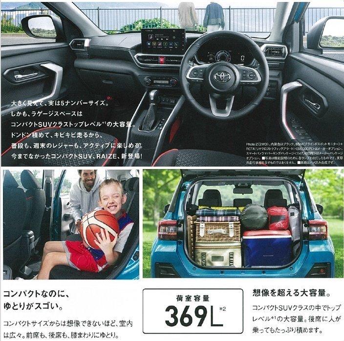 Toyota Raize chính thức ra mắt tại Nhật Bản vào đầu tuần tớif