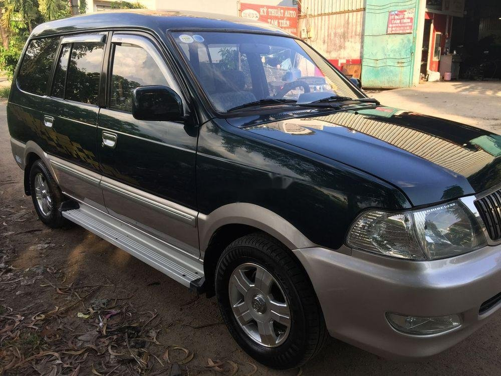 Cần bán xe Toyota Zace đời 2005 giá cạnh tranh (2)