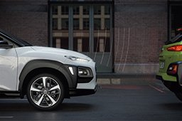 Giá xe Hyundai Kona 2020 a3