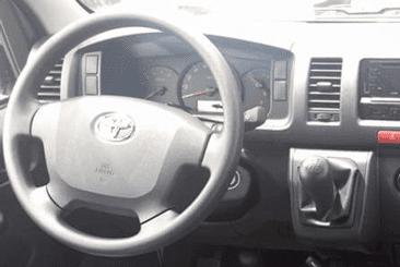 Thiết kế vô lăng xe Toyota Hiace 2020 1