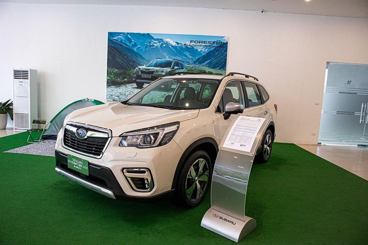 Ảnh chụp trước xe Subaru Forester 2019-2020